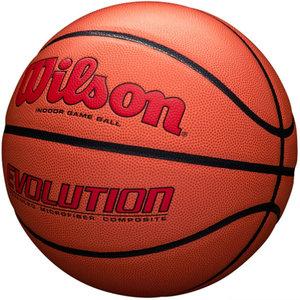 Wilson Wilson Evolution Indoor Red (7)
