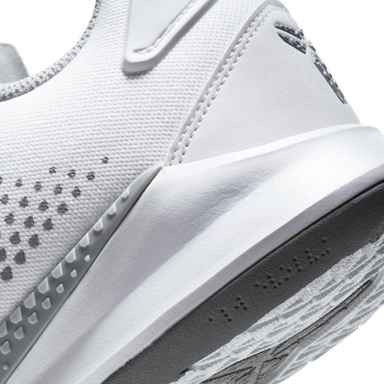 Nike Basketball Nike Mamba Fury Weiß