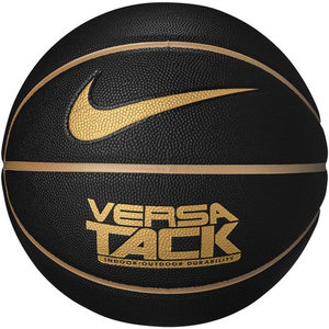 Nike Basketball Nike Versa Tack 8p Basketball Black (7)