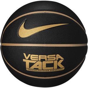 Nike Basketball Nike Versa Tack 8p Basketball Schwarz (7)