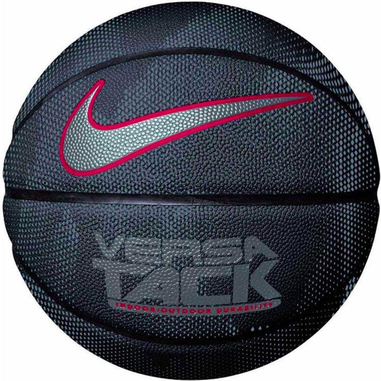 Nike Basketball Nike Versa Tack 8P Basketbal Black Red (7)