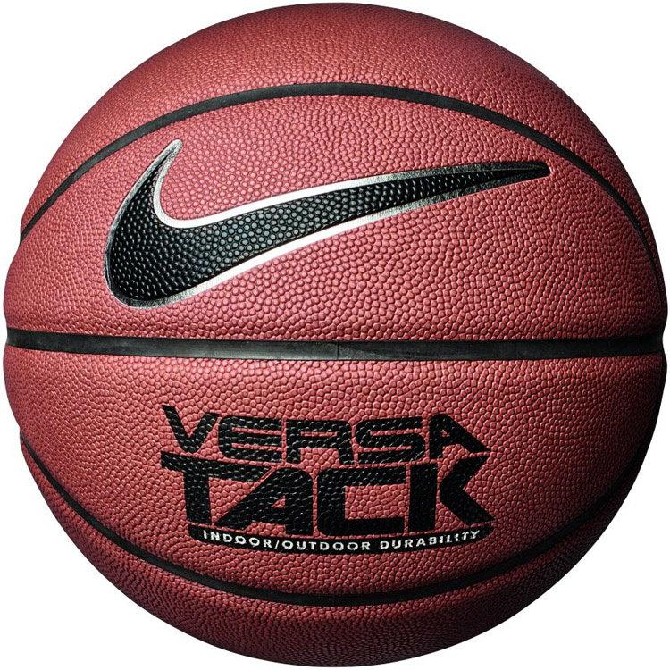 Nike Basketball Nike Versa Tack 8P Basketbal Oranje (7)
