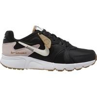 Nike Atsuma Noir Rose