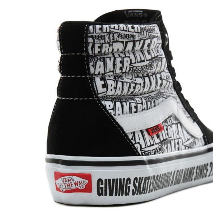 Vans-Baker-skate-schoenen