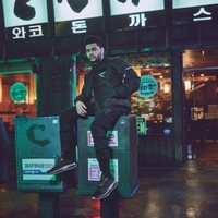 The Weeknd & Puma presenteren de Tsugi collectie