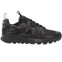 Nike Atsuma Trail Schwarz