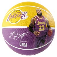Basketball Spalding NBA Lebron James (5)