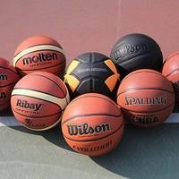 Basketbal uitrusting van vroeger tot nu