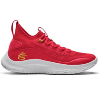 Under Armour Curry 8 Rood