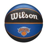 Wilson NBA NEW YORK KNICKS Tribute basketbal (7)