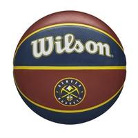 Wilson NBA DENVER NUGGETS Tribute basketbal (7)