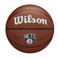Wilson NBA BROOKLYN NETS Composite Indoor / Outdoor Basketbal (7)