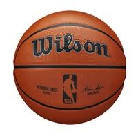Wilson NBA Authentic Series Outdoor Basketbal (6)