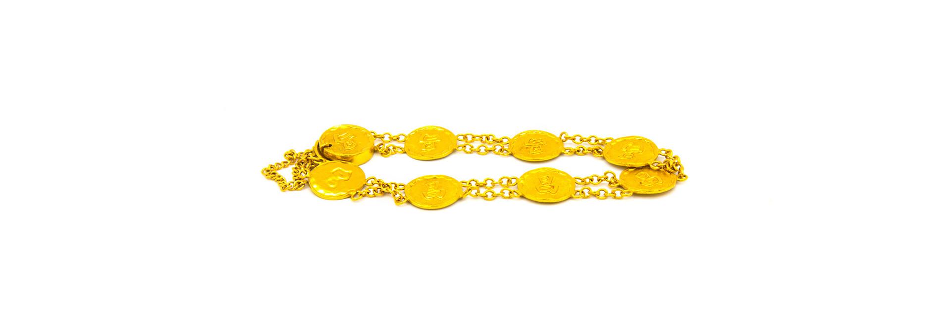 Armband geschakelde Chinese muntjes