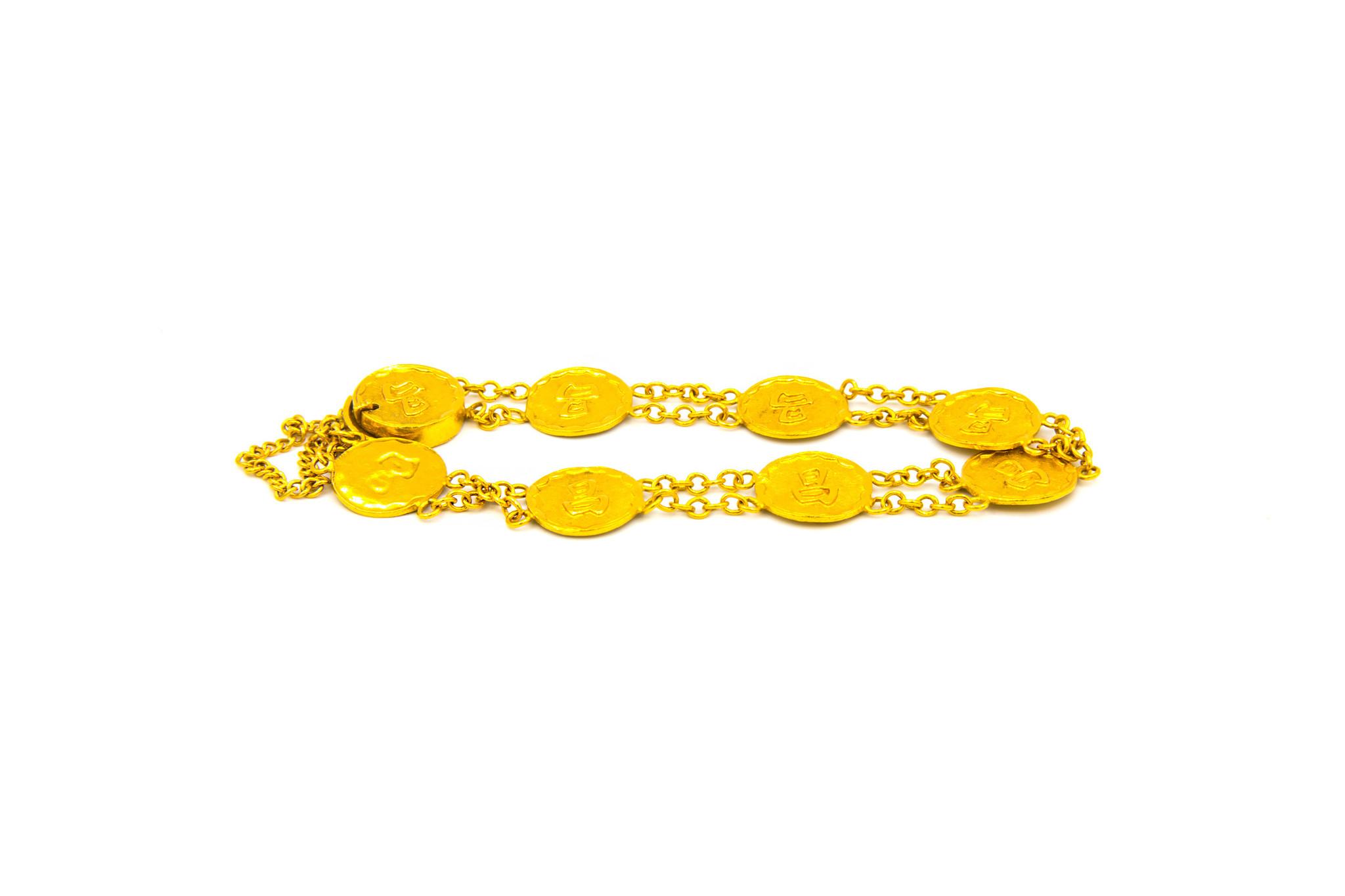 Armband geschakelde Chinese muntjes-2