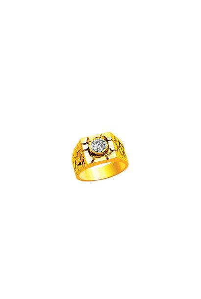 """Shivam"" ring"