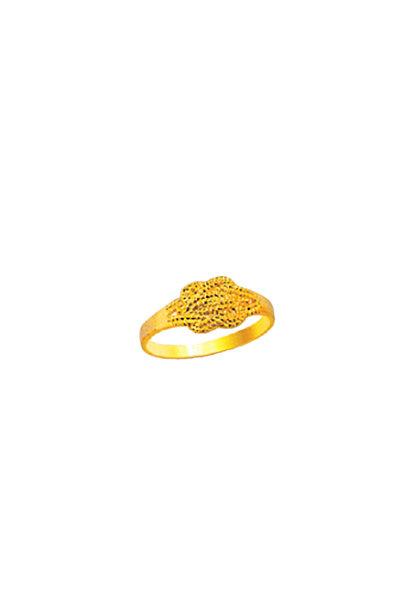 """""""Akshay"""" ring"""