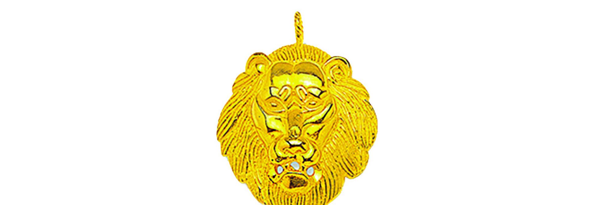 Leeuwenkop hanger