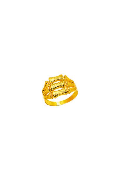 """""""Xiomara"""" ring"""