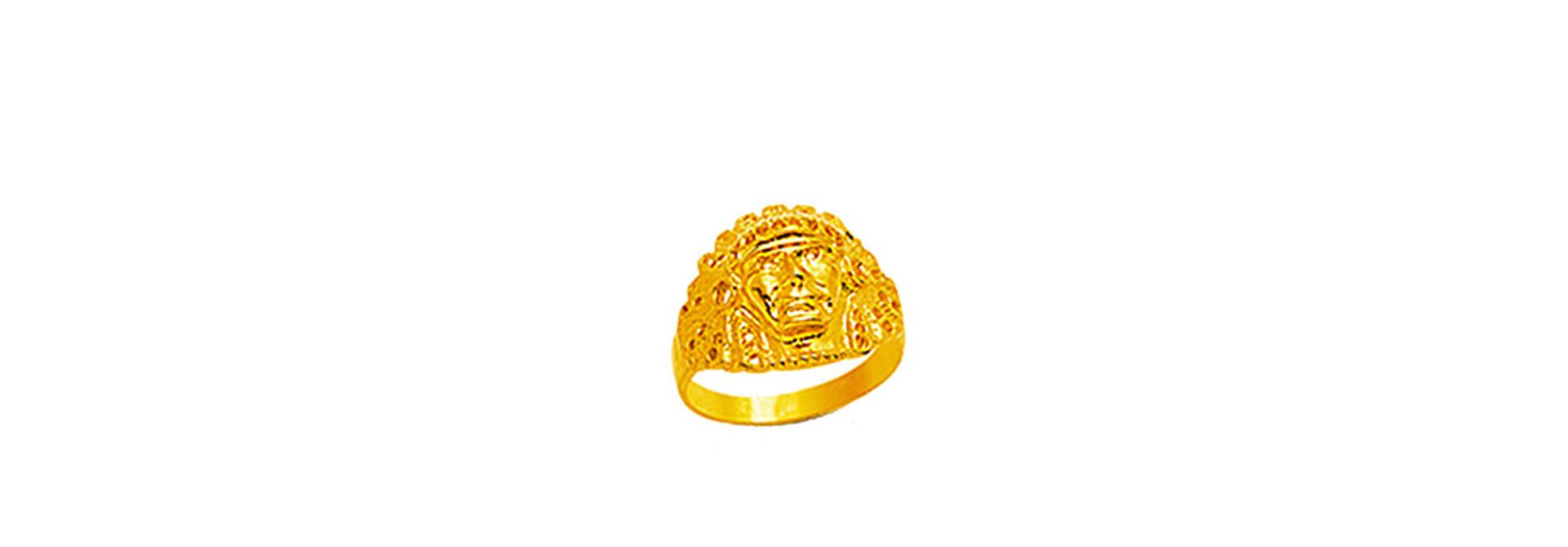 Indiaan ring