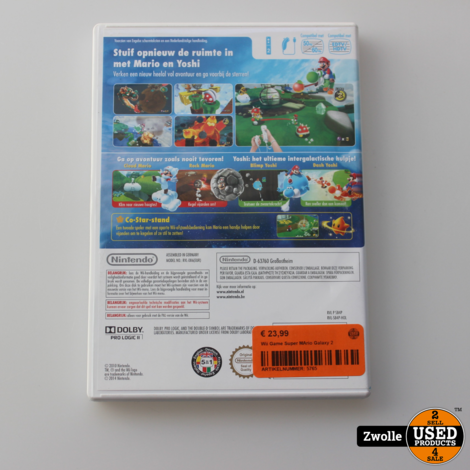 Wii game Super MArio Galaxy 2
