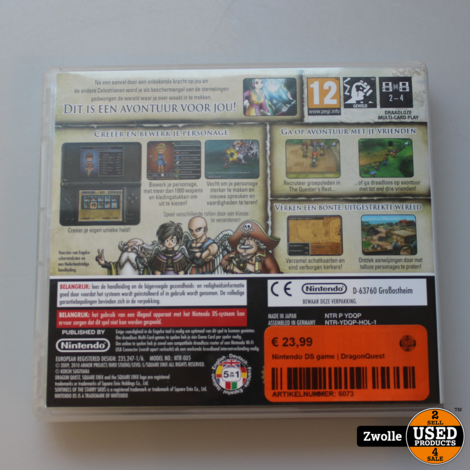 Nintendo DS game | DragonQuest