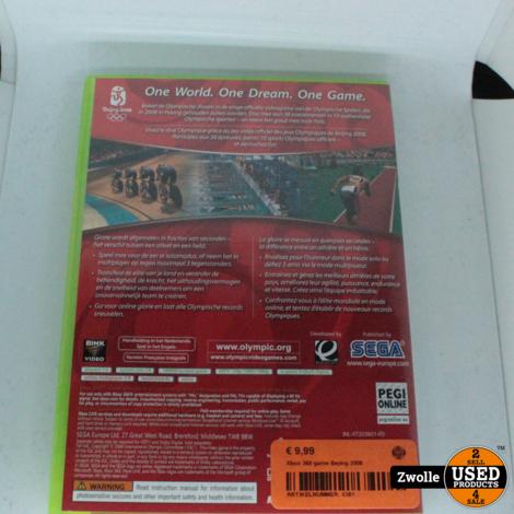 Xbox 360 game Bejing 2008