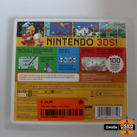 3DS spel | Super mario maker