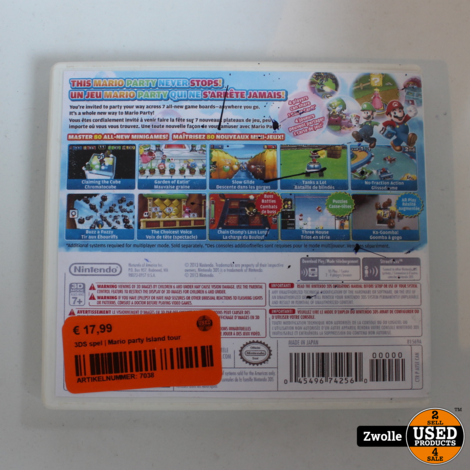 3DS spel | Mario party Island tour