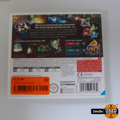 3DS spel | Luigi's mansion 2
