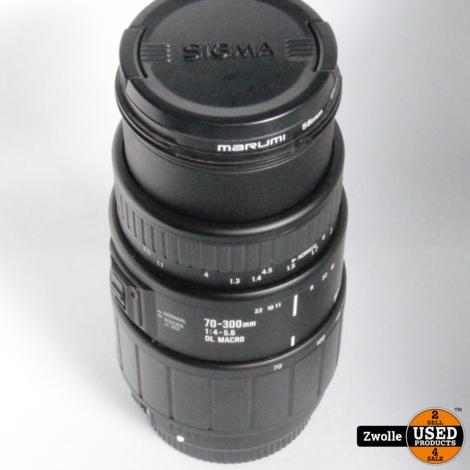 Sigma 70-300mm lens | DL Macro