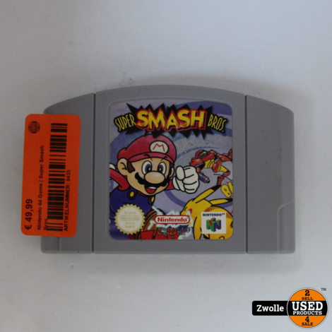 Nintendo 64 Game | Super Smash Bros