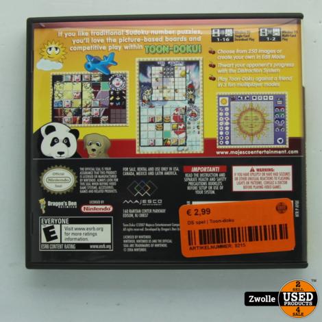 Nintendo DS game  | Toon-doku
