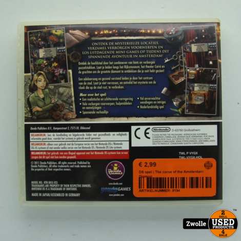 Nintendo DS game | The curse of the Amsterdam Diamond