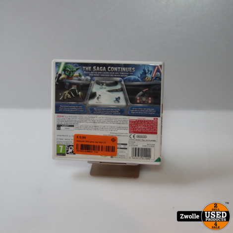 Nintendo DS game Inazuma Eleven 2