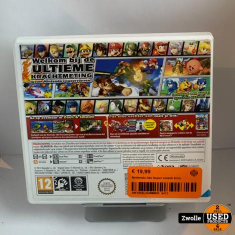 Nintendo 3ds Super smash bros