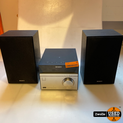 Sony HCD-SBT20B Compact disc reciever