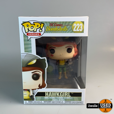 Funco POP! | Maximus | 256 | Funko