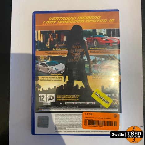 Playstation 2 game Need for Speed undercover