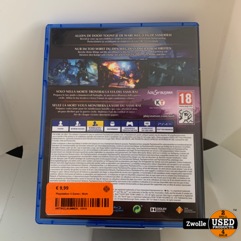 Playstation 4 Game | Nioh