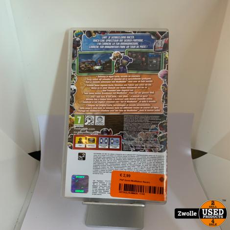 PSP Game Echochrome