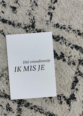 Postcard - Hee Vriendinnetje