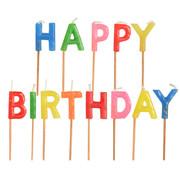 PAPSTAR Verjaardagskaarsjes 8 cm 'Happy Birthday'