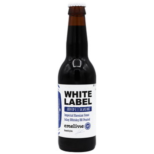 Emelisse White Label Imperial Russian Stout Islay Whisky BA Peated - 2019