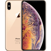 Apple iPhone Xs Max | 64GB | Goud