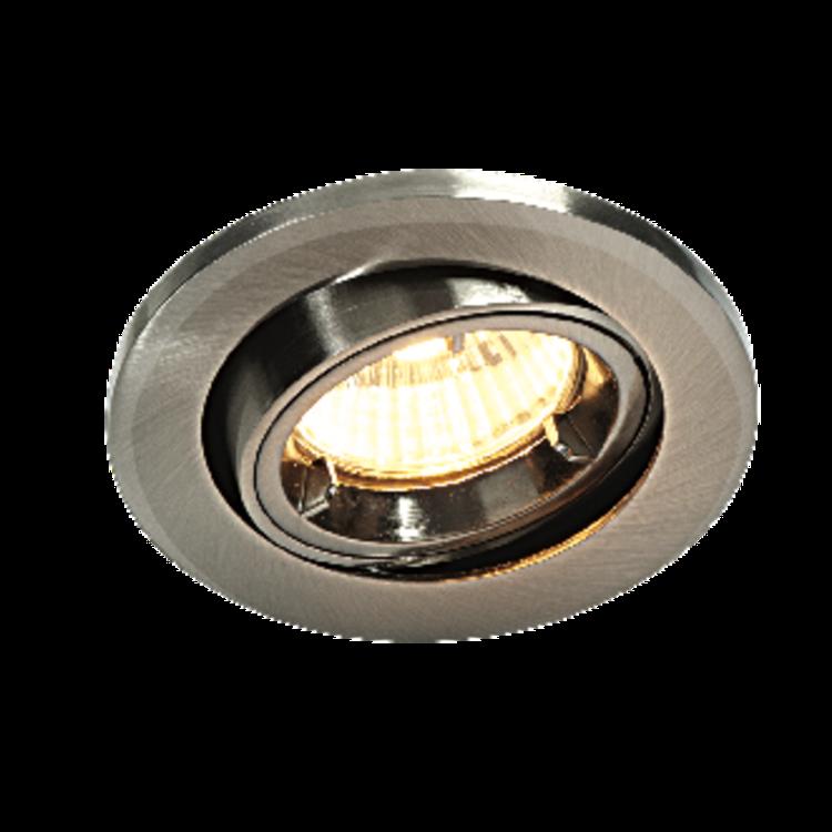 Saxby Shieldplus Mv Tilt 50W Recessed - Satin nickel