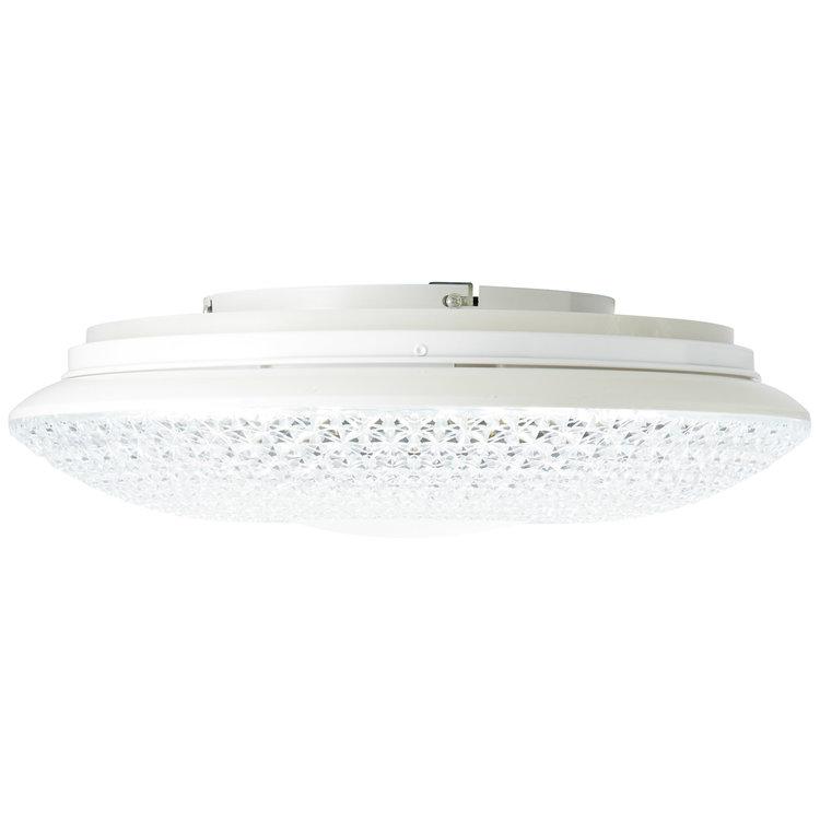 Brilliant Lucian LED ceiling light 41cm white