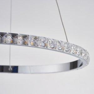 Bronwen 12W LED Pendant