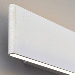 Endon Bodhi 285mm wall - white
