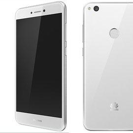 Huawei P8 Lite 2017 Scherm Reparatie